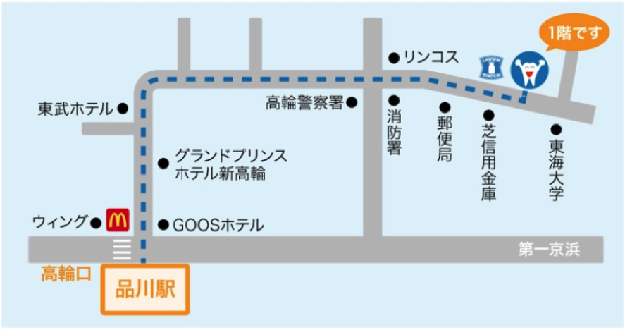 品川駅からのアクセス(徒歩15分)