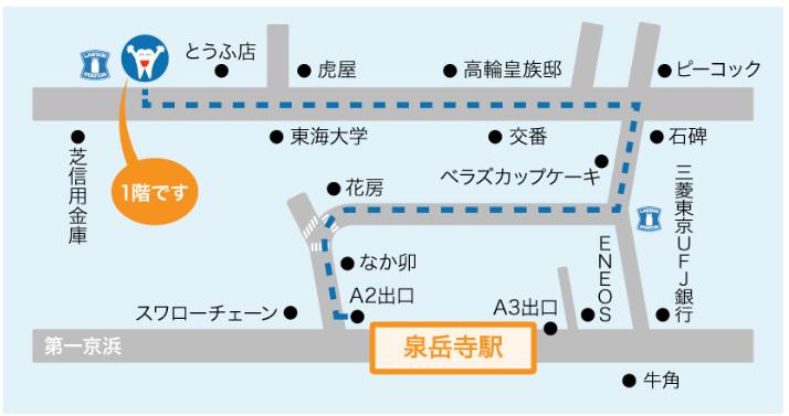 泉岳寺駅からのアクセス(徒歩10分)